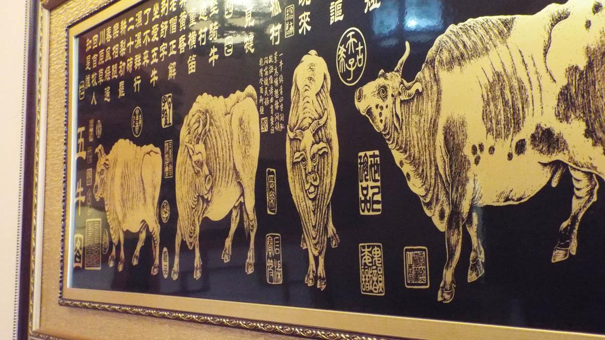 O Nas Restauracja Chińska Olsztyn
